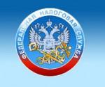 Бизнесу предоставляется возможность сэкономить не менее 30 млрд. рублей в год