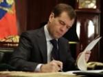 Дмитрий Медведев утвердил «дорожную карту» по совершенствованию налогового администрирования