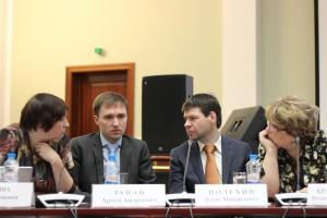 Рабочая группа по ЭДО при Торгово-промышленной палате РФ подвела итоги года
